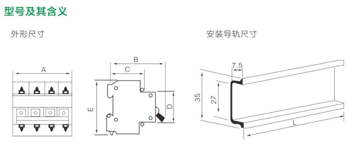 ZJZB1-63(125)yabo22官网小型断路器祥7.jpg