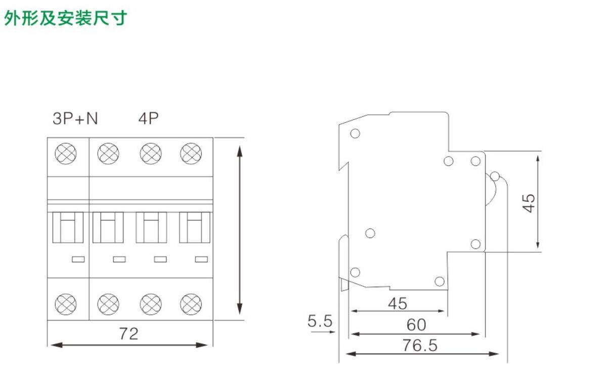 ZJZB1(L7)yabo22官网小型断路器祥4.jpg
