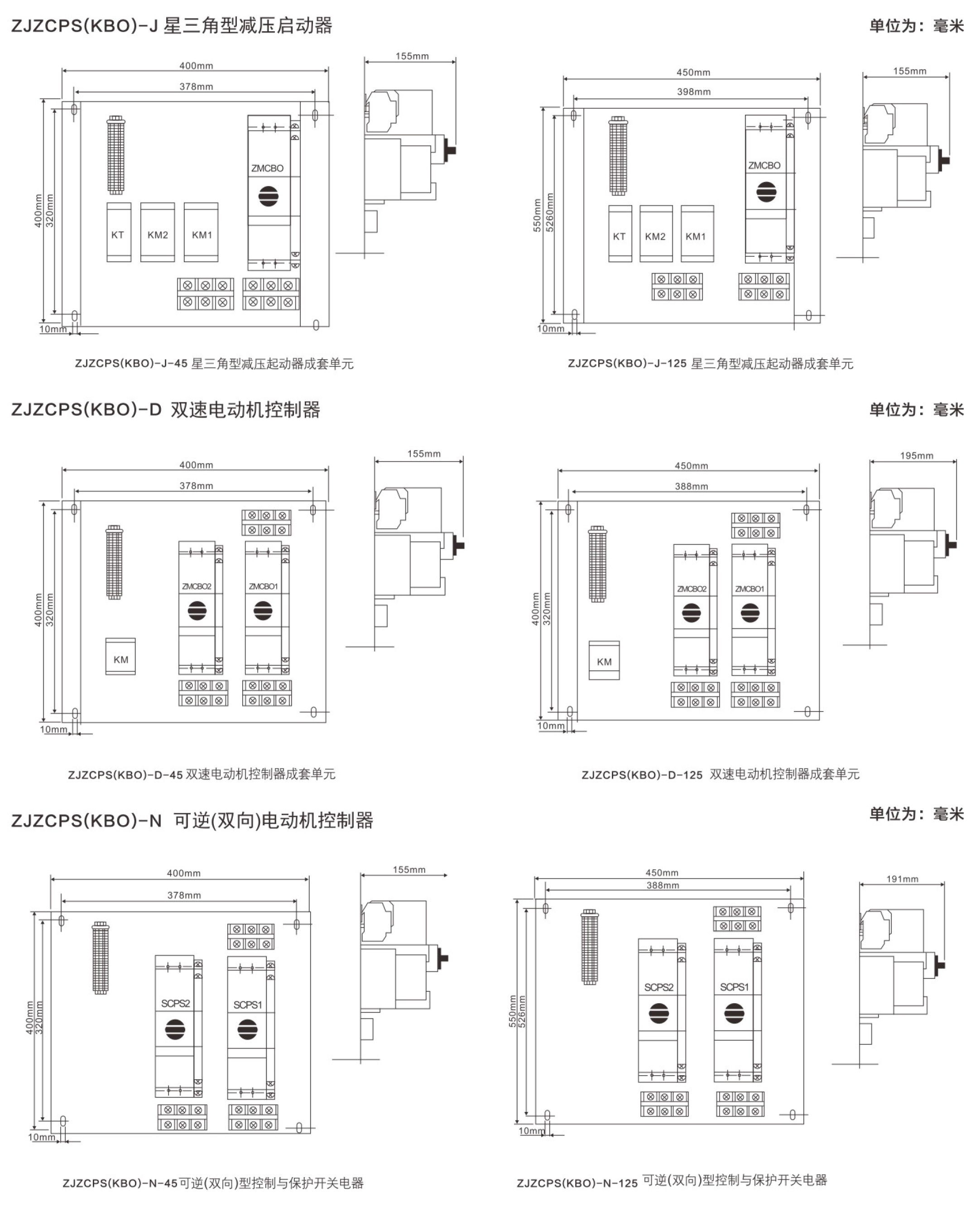 参数3.jpg