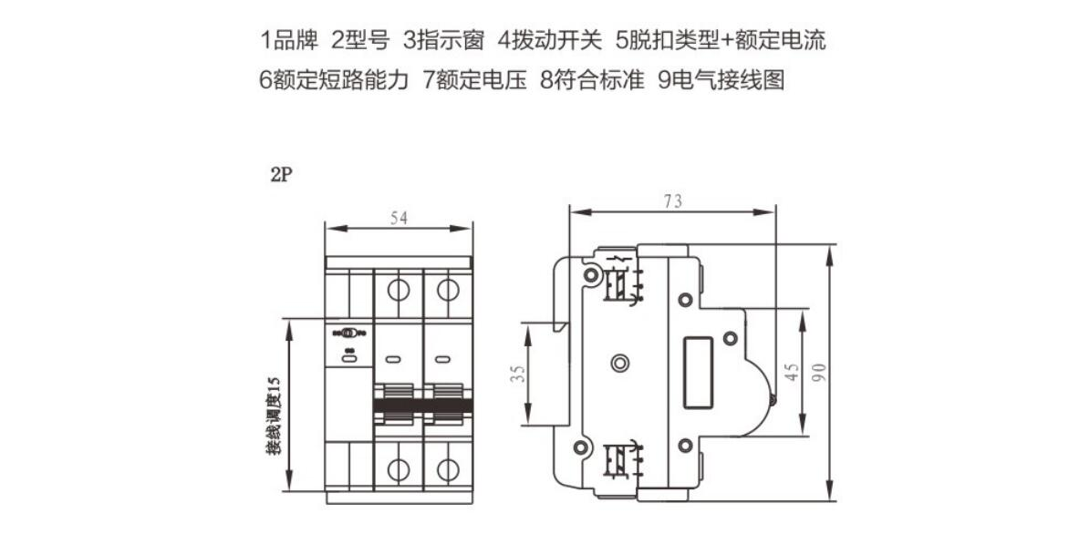 ZJZB1S-125yabo22官网光伏重合闸小型断路器祥2.jpg