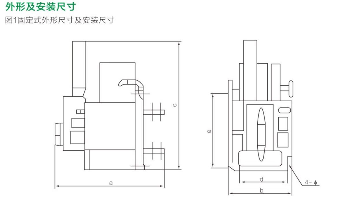 ZJZW17yabo22官网万能式空气断路器祥3.jpg