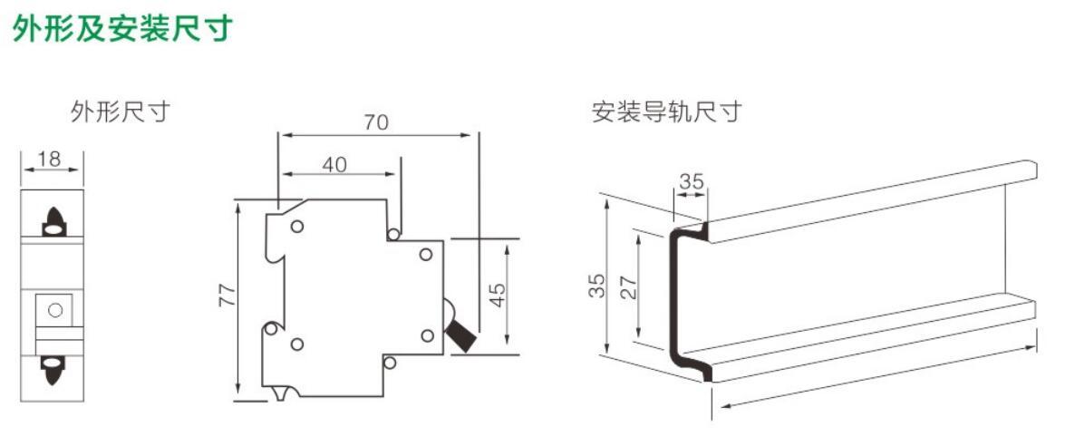ZJZB30-32yabo22官网小型断路器祥3.jpg