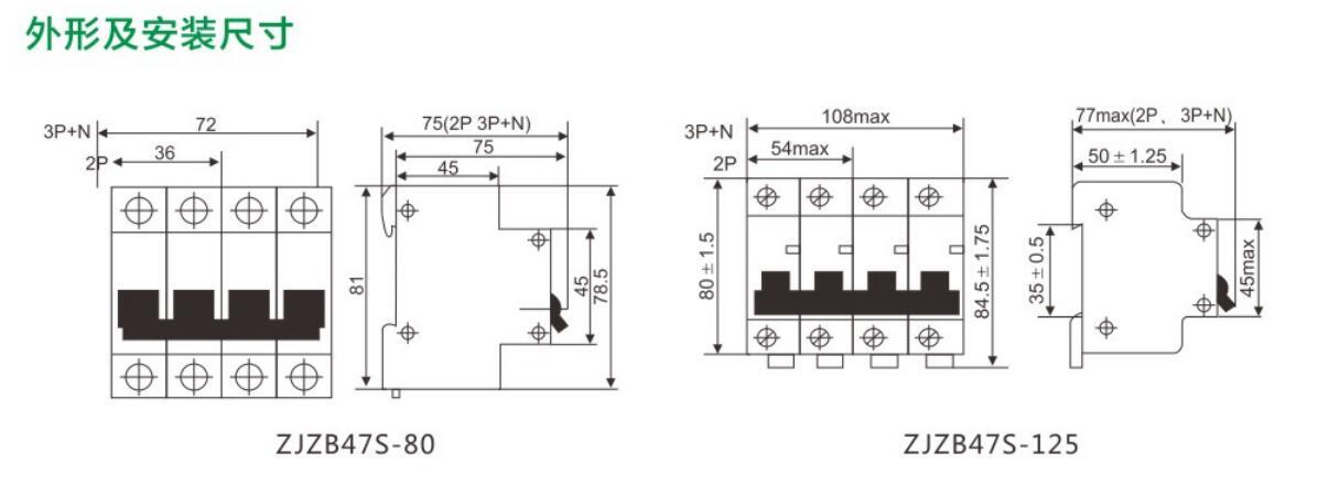ZJZB47Syabo22官网电表预付费小型断路器祥4.jpg