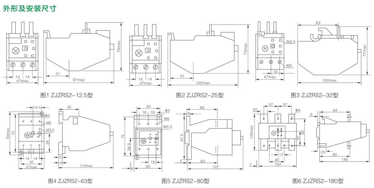 ZJZRS2JRS2)yabo22官网热过载继电器祥4.jpg