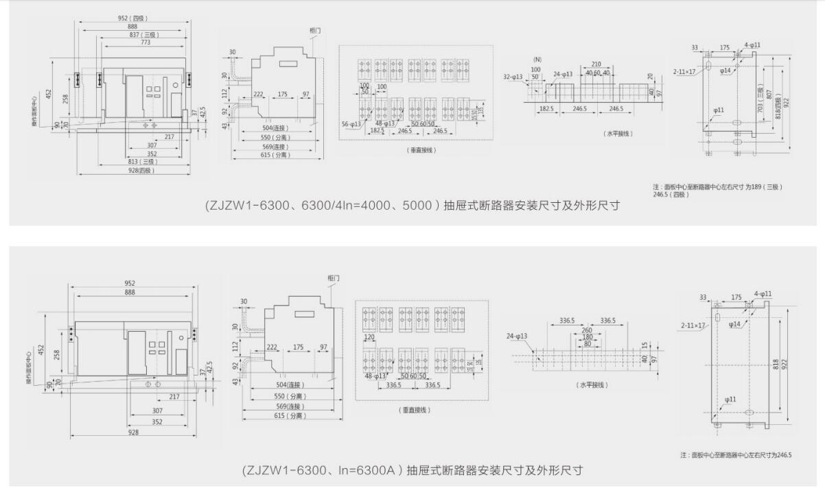 ZJW1智能型万能式断路器yabo22官网祥11.jpg