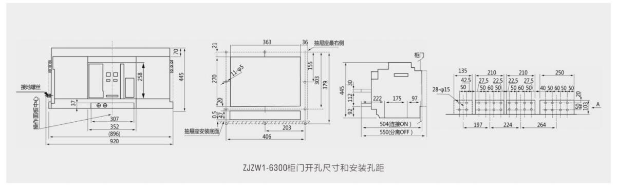 ZJW1智能型万能式断路器yabo22官网祥12.jpg