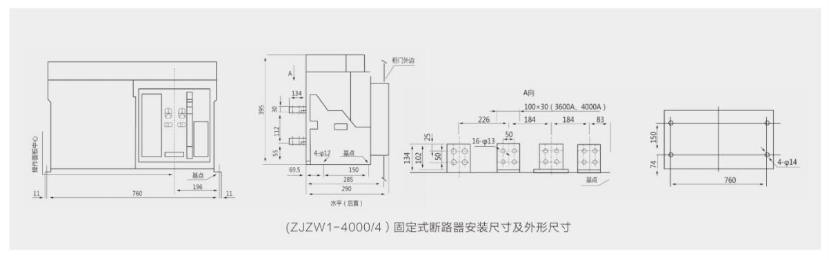 ZJW1智能型万能式断路器yabo22官网祥9.jpg