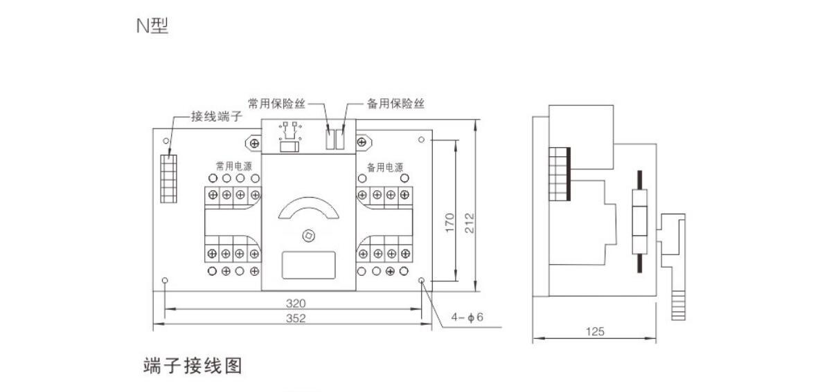 ZJZQ1双电源自动转换开关(CB级)祥5.jpg